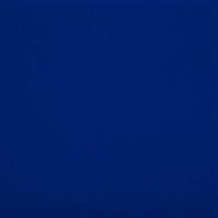 Compendium Cobalt Gloss Tiles
