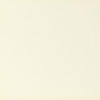 Compendium Cream Gloss Tiles