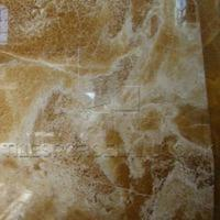 http://www.tilesporcelain.co.uk/Tiles Porcelain, supplier of Porcelain tiles Slide1 Caramel Brown Onyx Tile
